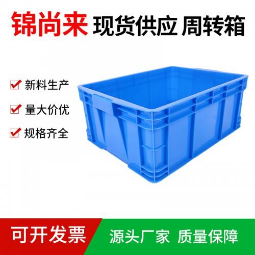 塑料箱 江苏锦尚来厂家直销塑料箱465-200箱 工厂现货