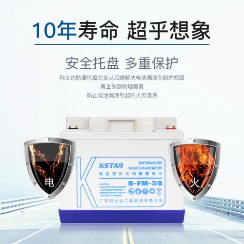 恒晟 大容量蓄电池 铅酸蓄电池