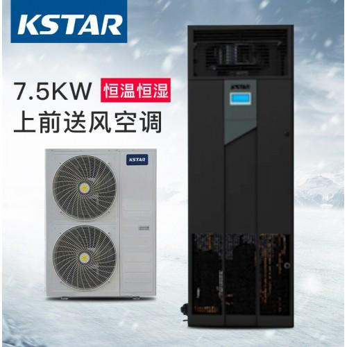 精密空调 机房空调系统