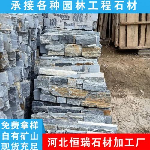 天然文化石厂家 文化石图片
