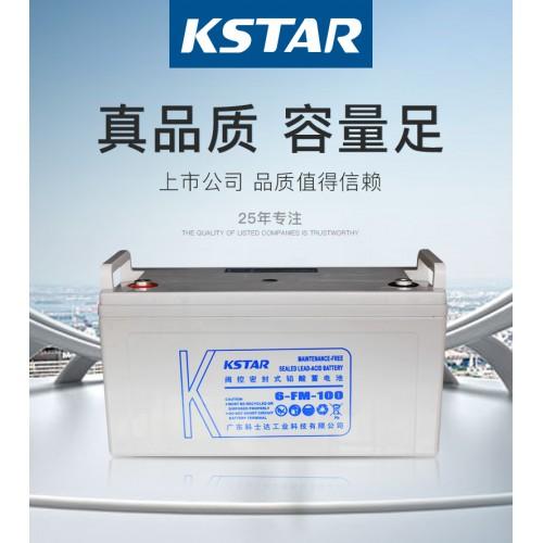 恒晟 大容量蓄电池 电源箱