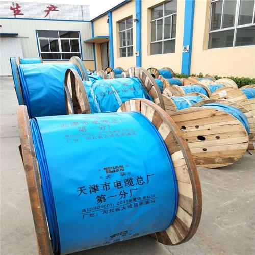 矿用阻燃通信电缆 天津市电缆总厂第一分厂