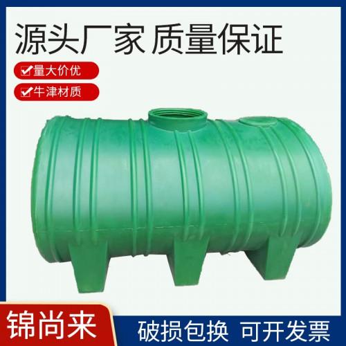 江苏厂家供应 2吨卧式水箱 聚乙烯储罐耐碰撞 现货供应