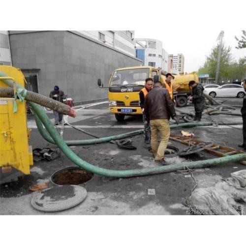 北京平乐园抽粪吸污  疏通下水道服务