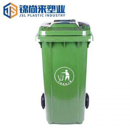 塑料垃圾桶 锦尚来塑业特厚240L户外垃圾桶 现货批发