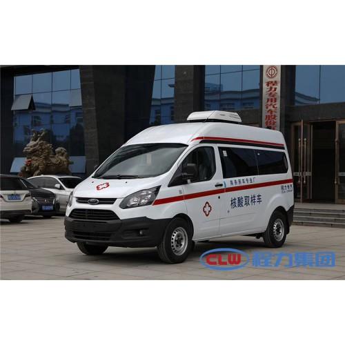 重庆救护车生产厂家负压核酸检测急救120现车
