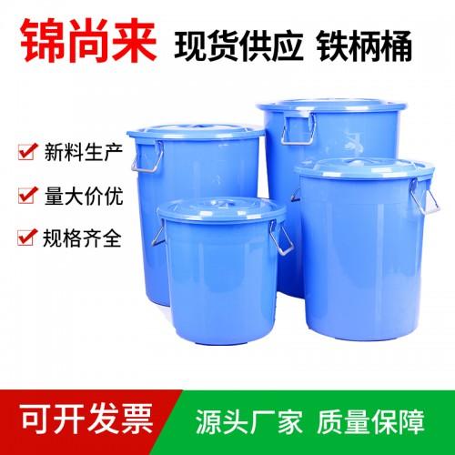 塑料水桶 江苏锦尚来厂家直销一次性注塑水桶 现货特价