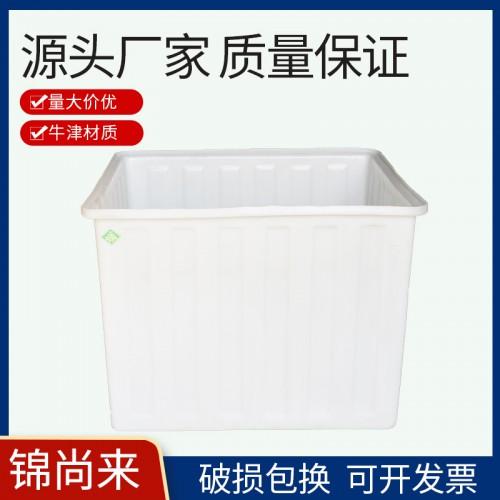 K方箱 锦尚来塑业700L耐酸碱耐腐蚀牛津水箱 工厂现货