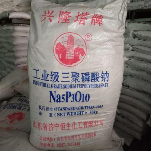 三聚磷酸钠 工业级三聚磷酸钠