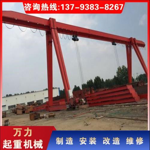 5吨10吨龙门吊 支持定制MH型门式起重机