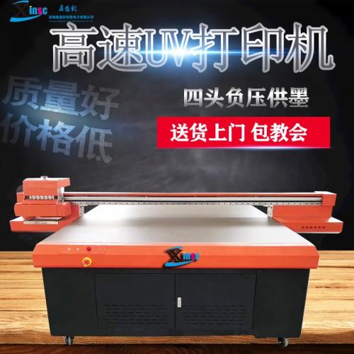 金属外壳钣金UV印刷平板打印机