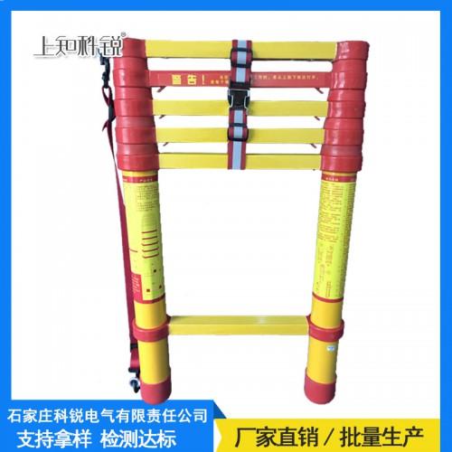 鱼竿梯环氧树脂 JYT-Y多节梯2-5米绝缘鱼竿梯厂家直销