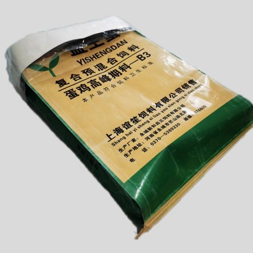 纸塑复合袋 双层纸塑复合袋