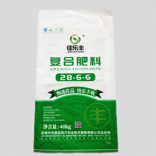 肥料袋加工定制