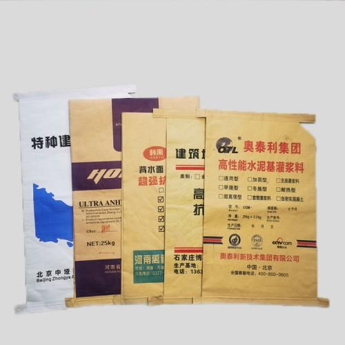 厂家直销牛皮纸复合袋 极速发货