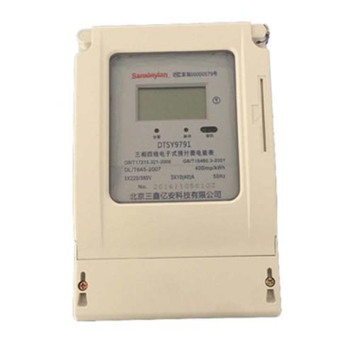电能表安装