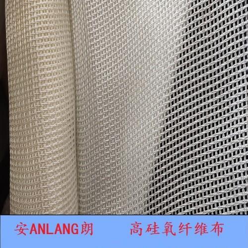 高硅氧防火布