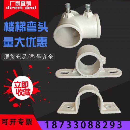 定型化临边防护连接件 工地基坑楼梯扶手管件