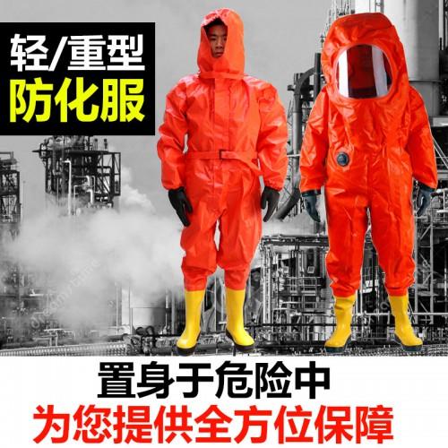 防化服 消防防化服