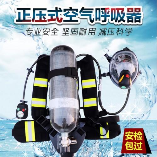 呼吸器 空气呼吸器