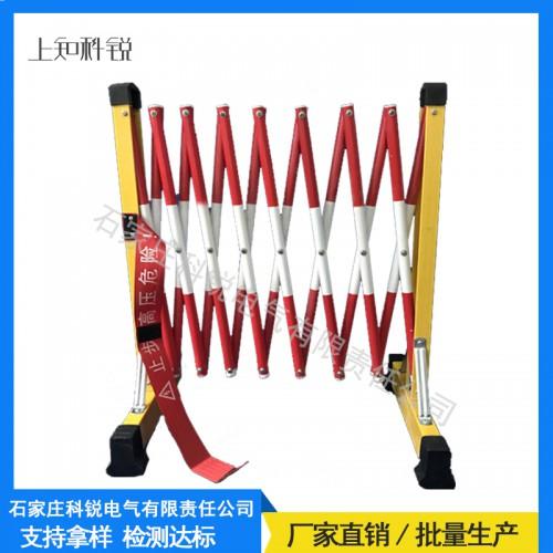 绝缘管式伸缩围栏 安全围栏生产厂家