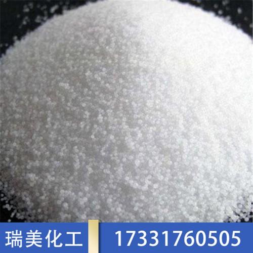 工业颗粒状氢氧化钠 粒碱火碱 烧碱含量99%食品粒碱