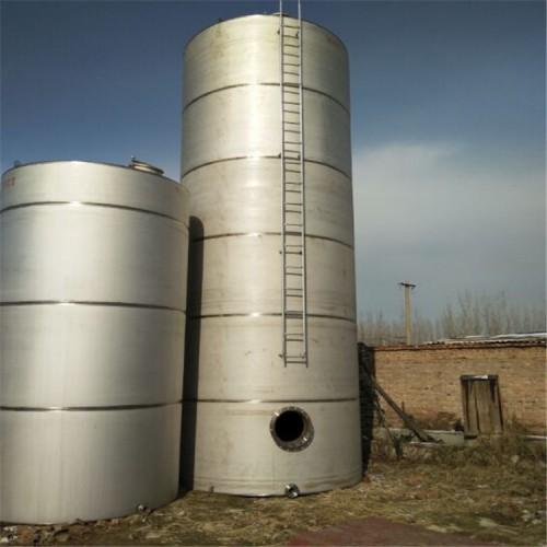 供应立式二手50吨不锈钢储罐