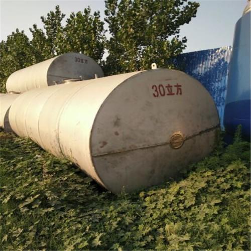 供应30吨二手不锈钢储罐