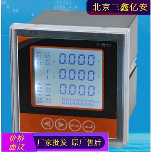 数显电表,多功能电力仪表