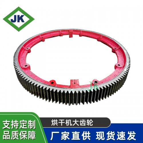 1.2米小型烘干机大齿轮