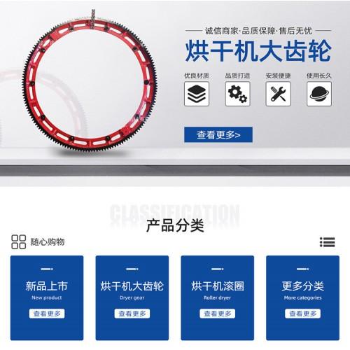 1.8x16米哈弗式铸钢42crmo材质烘干机大齿轮