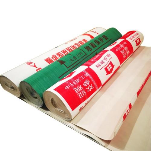 地面保护膜 瓷砖保护膜厂家 地膜精选厂家