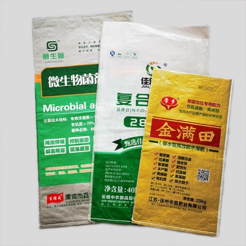 有机肥编织袋 生物菌肥包装袋40kg 复合肥袋生产厂家