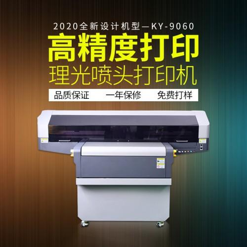 平卷一体UV打印机  圆柱平板打印机