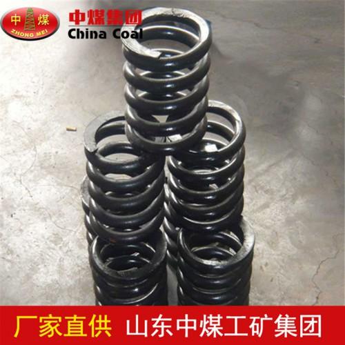 橡胶弹簧适用场所 中煤长期供应橡胶弹簧特点