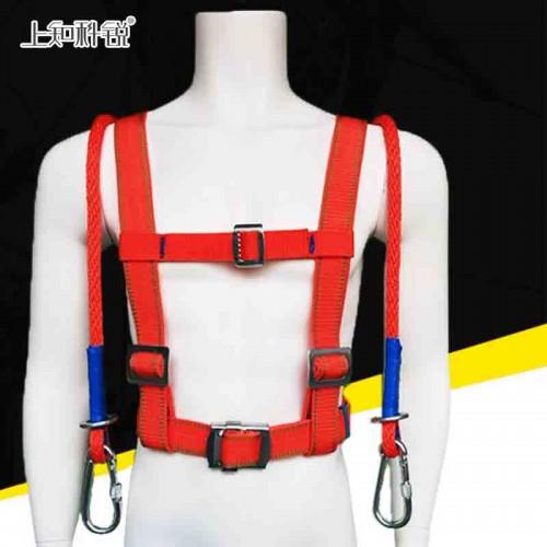厂家生产电力安全带5点式安全带红色丙纶全保险安全带定制