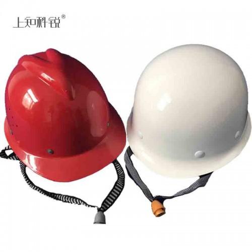 科锐电力绝缘安全帽 定做印制logoV型 带孔 一字