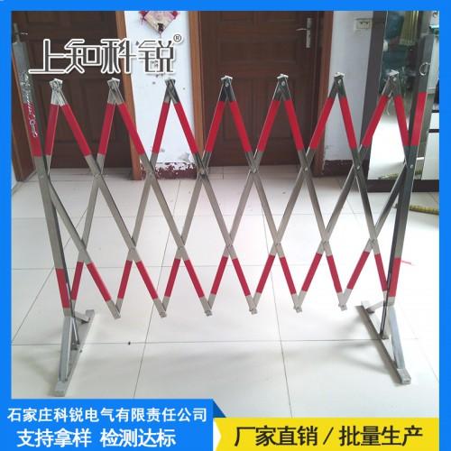 临时遮拦安全围栏厂家安全遮拦电力作业临时护栏不锈钢片式