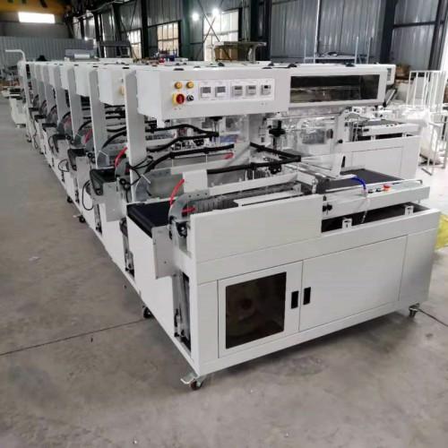 全自动热收缩包装机 L型包装机 450包装机