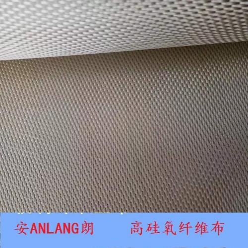 高硅氧纤维毡 安朗 高硅氧玻璃纤维毡