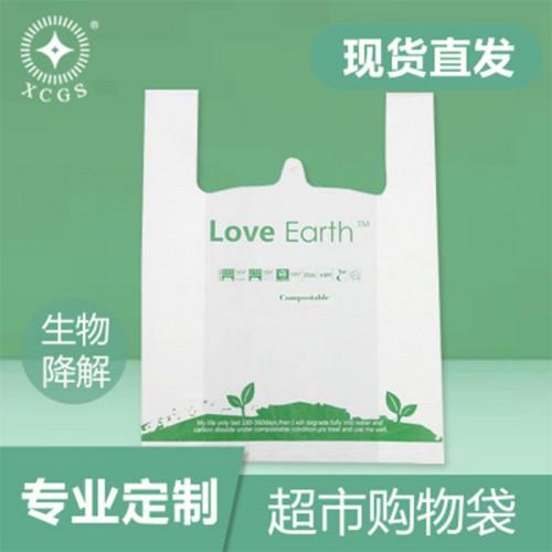 塑料袋 全降解背心袋 手提食物背心袋