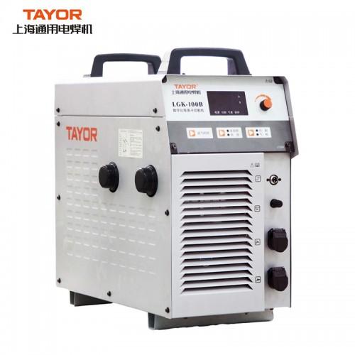 上海通用等离子切割机LGK-100B120B内置气泵 工业级