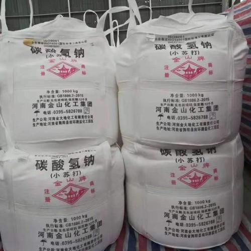 小苏打 工业级小苏打 碳酸氢钠