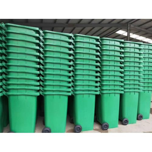 槊料垃圾桶 240升塑料垃圾桶 公园垃圾桶