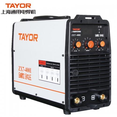 上海通用电焊机400I便携式宽电压焊机220/380V两用