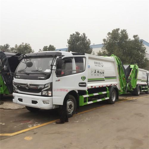 压缩垃圾车 垃圾清运车 环卫专用垃圾车