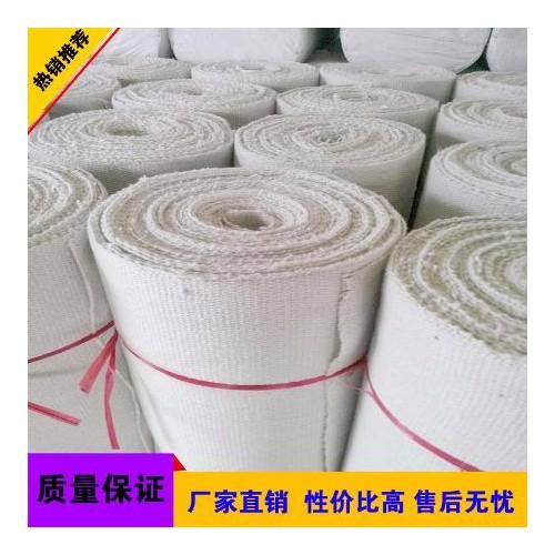 陶瓷纤维布厂家 防火陶瓷纤维布 安朗 防火布 耐高温阻燃布