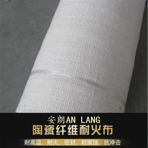 玻璃纤维防火布 管道防腐布 无碱玻璃纤维布 高硅氧防火布