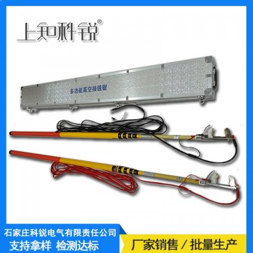 高空接线钳35KV高压接地线高压接电钳户外接地线厂家