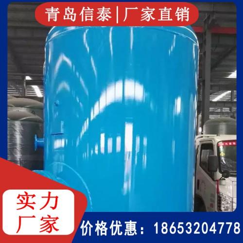 缓冲罐 气体缓冲罐 氮气/空气/蒸汽/氧气/氢气/天然气